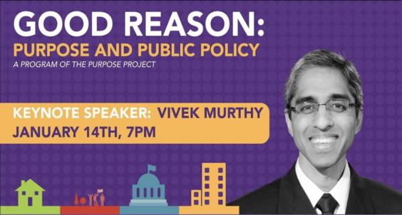 flyer for vivek murthy event