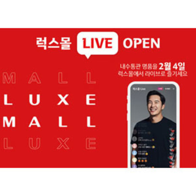 https://www.dutyfreemag.com/asia/business-news/retailers/2021/01/26/lotte-duty-free-offers-real-time-online-domestic-shopping/#.YBl9NS_b3OR