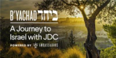 Come Together - B'Yachad