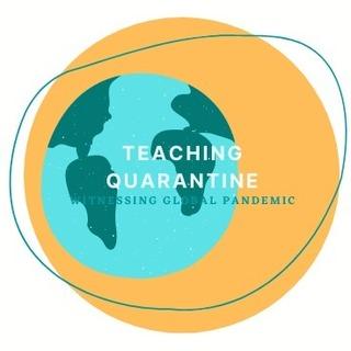 Teaching in Quarantine Logo