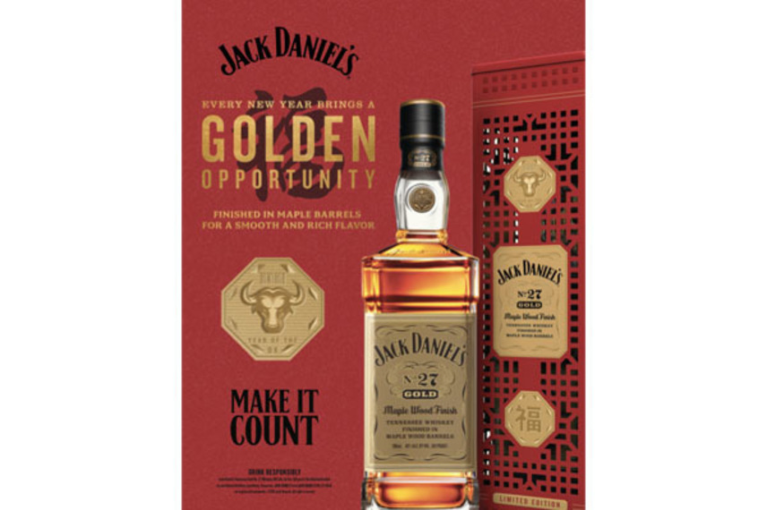 https://www.dutyfreemag.com/asia/brand-news/spirits-and-tobacco/2021/02/09/brown-forman-tr-celebrates-the-chinese-ny-with-jack-daniels-gift-tin/#.YCLszC2z2fU