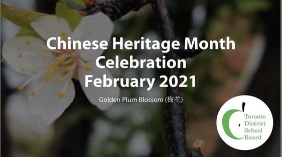 Poster - Chinese Heritage Month Celebration February 2021