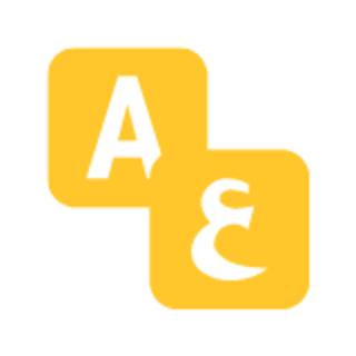 Arabic letter graphic