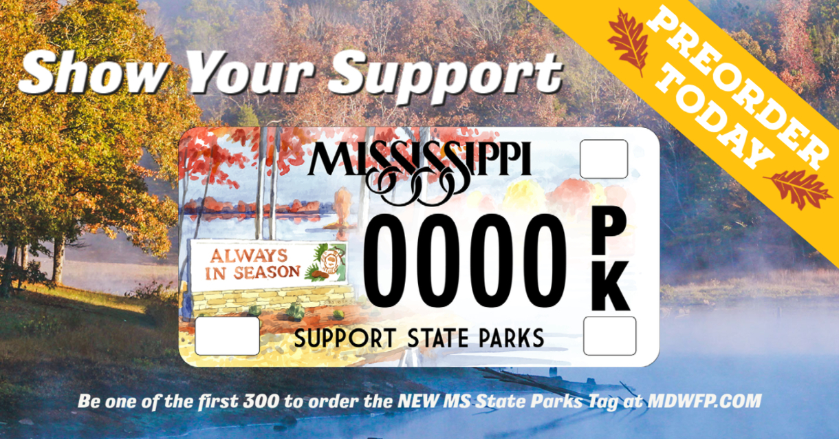 MS State Park license plates