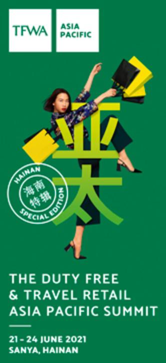 https://www.tfwa.com/tfwa-asia-pacific-hainan-special-edition
