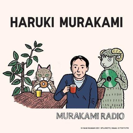 haruki murakami illustration