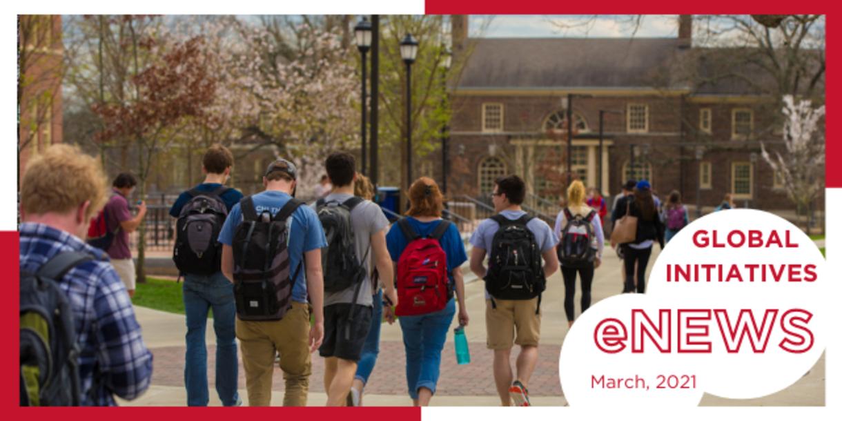 Students walk past Armstrong Center and toward MacMilan Hall