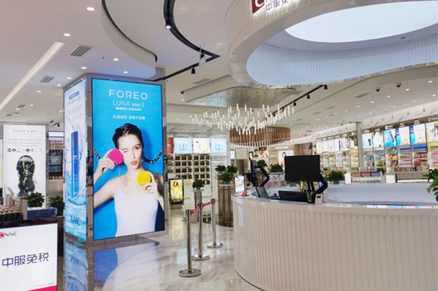 https://www.dutyfreemag.com/asia/business-news/industry-news/2021/03/29/foreo-launches-new-counter-at-cnsc-chongqing/#.YGMsEy2z2qA