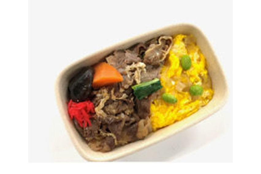 http://www.pax-intl.com/passenger-services/catering/2021/04/20/ana-to-board-biodegradable-meal-trays/#.YH76eC295pQ
