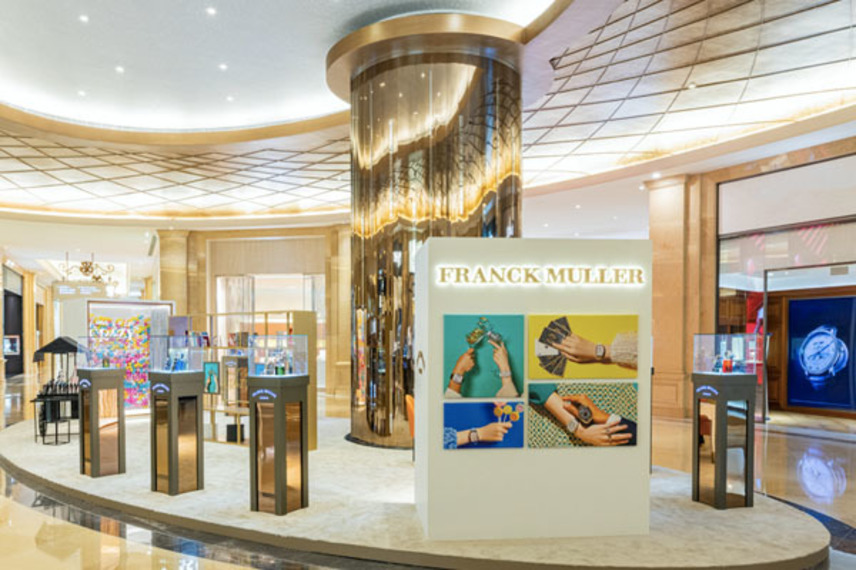 https://www.dutyfreemag.com/asia/business-news/retailers/2021/04/14/dfs-and-frank-muller-unveil-time-to-go-crazy-exhibition/#.YH7vdy2z2qA