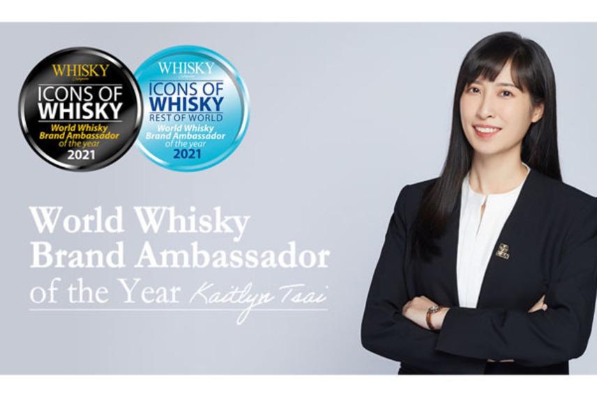 https://www.dutyfreemag.com/asia/brand-news/spirits-and-tobacco/2021/04/14/kavalan-sweeps-icons-of-whisky-wwa-2021/#.YH7ydS2z2qA