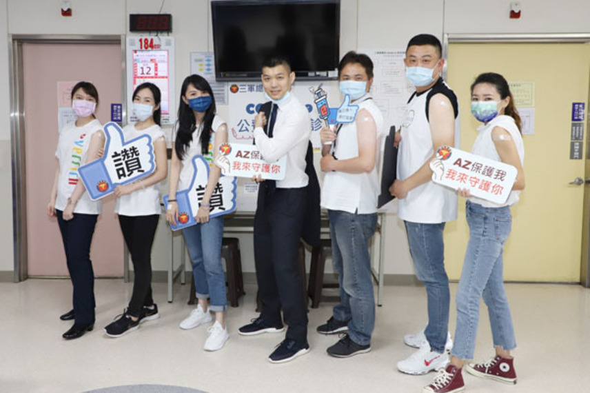 https://www.dutyfreemag.com/asia/business-news/retailers/2021/04/19/ever-rich-duty-free-leads-vaccination-effort-in-taiwan/#.YH7wUS2z2qA