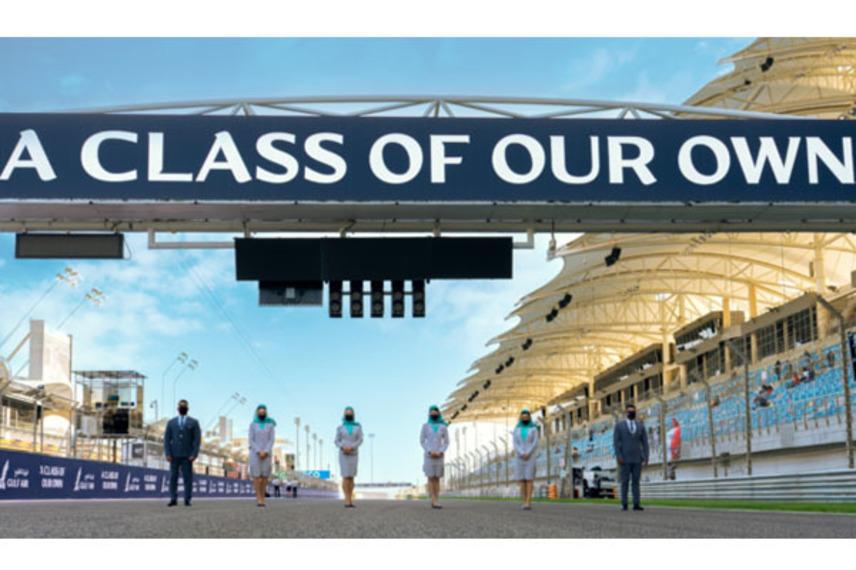 http://www.pax-intl.com/passenger-services/terminal-news/2021/04/27/gulf-air-introduces-new-slogan/#.YIhbNi295pQ