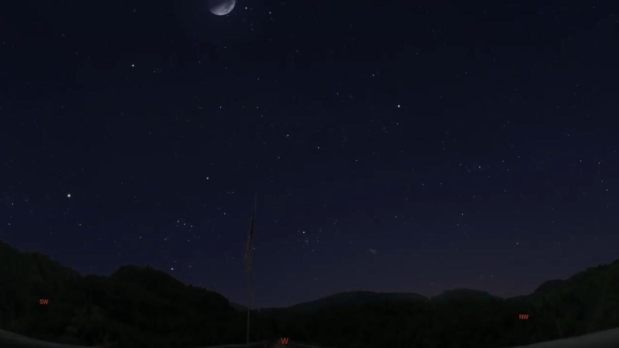 Una perspectiva no grecorromana del cielo nocturno