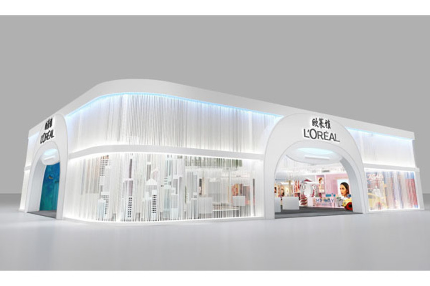https://www.dutyfreemag.com/asia/brand-news/fragrances-cosmetics-skincare-and-haircare/2021/04/21/loral-to-reveal-sustainability-and-tech-concept-at-hainan-expo/#.YIgh6y2z0_U
