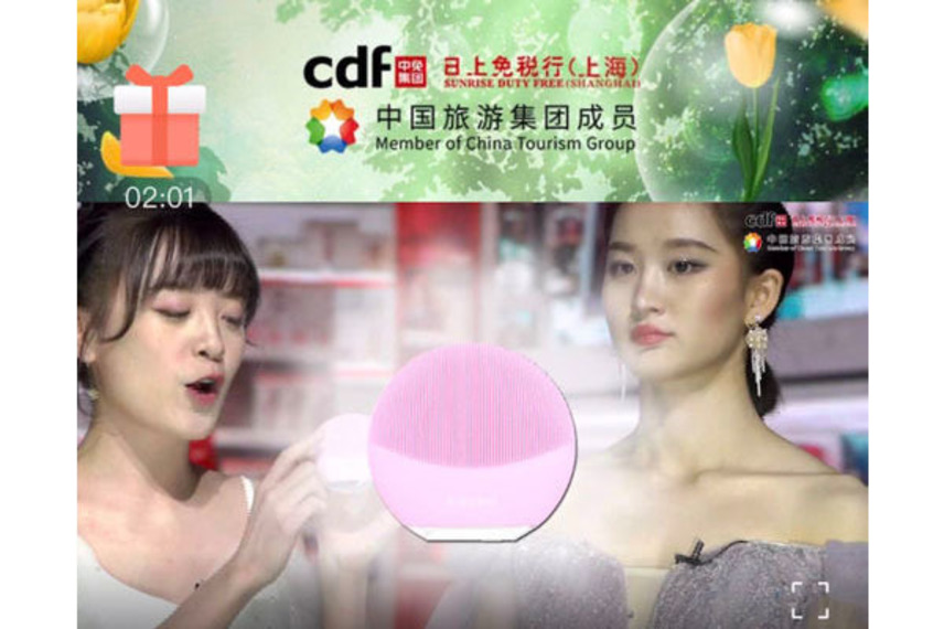 https://www.dutyfreemag.com/asia/business-news/retailers/2021/05/05/foreo-enhances-online-presence-in-china-travel-retail/#.YJLCRS2z2fU