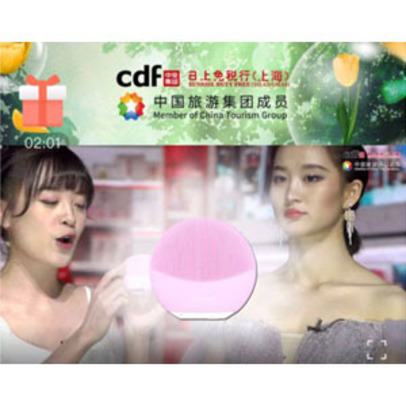 https://www.dutyfreemag.com/asia/business-news/retailers/2021/05/05/foreo-enhances-online-presence-in-china-travel-retail/#.YJsDly295pR