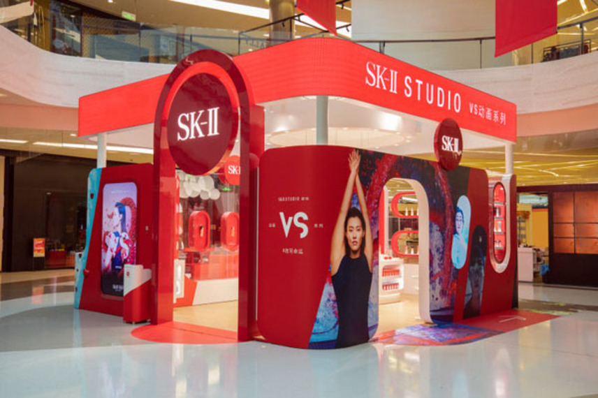 https://www.dutyfreemag.com/asia/business-news/retailers/2021/05/11/sk-ii-launches-first-social-retail-pop-up-store-in-hainan/#.YJqeRi295pQ