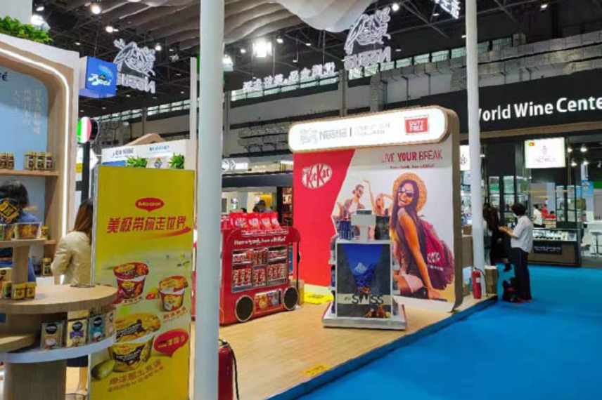https://www.dutyfreemag.com/asia/brand-news/confectionery-and-fine-foods/2021/05/18/nitr-reports-strong-interest-in-travel-retail-portfolio-at-hainan-expo/#.YKPcHi2z0_W
