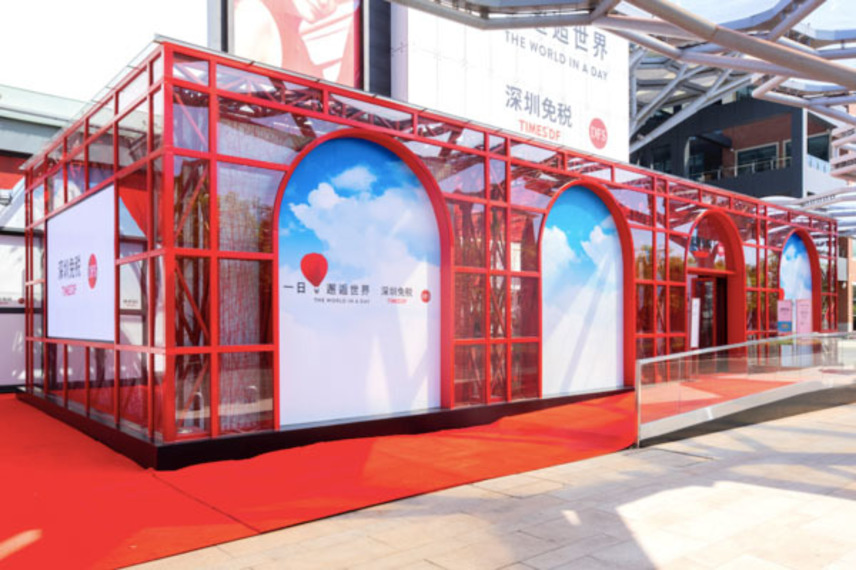 https://www.dutyfreemag.com/asia/business-news/retailers/2021/05/21/dfs-reveals-second-phase-of-experiential-store-in-hainan/#.YK0Uri2z0_U