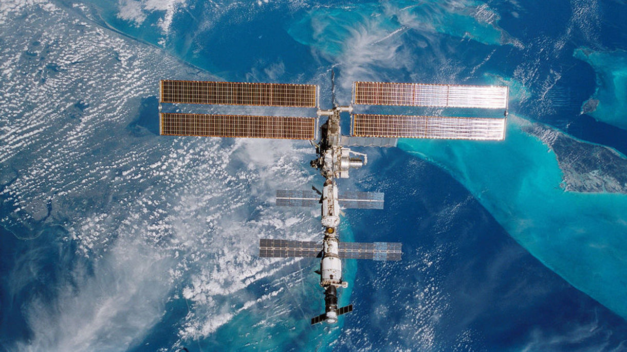 Photo of international space station