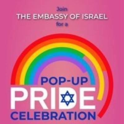 The Embassy of Israel Pop Up Pride Celebration