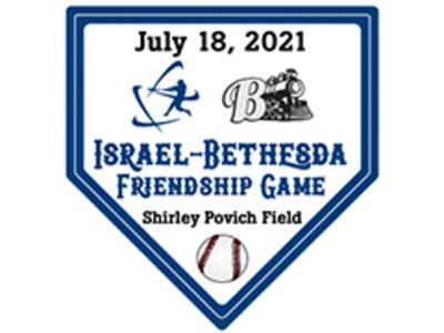 July 18, 2021 Israel-Bethesda Friendship Game