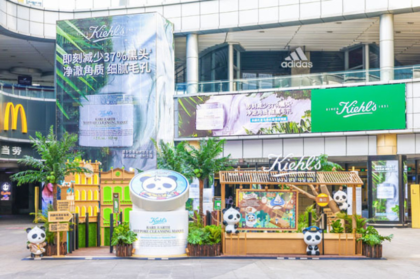 https://www.dutyfreemag.com/asia/business-news/industry-news/2021/06/29/kiehls-tr-ap-highlights-its-future-made-better-commitment/#.YNtP7S-95pQ
