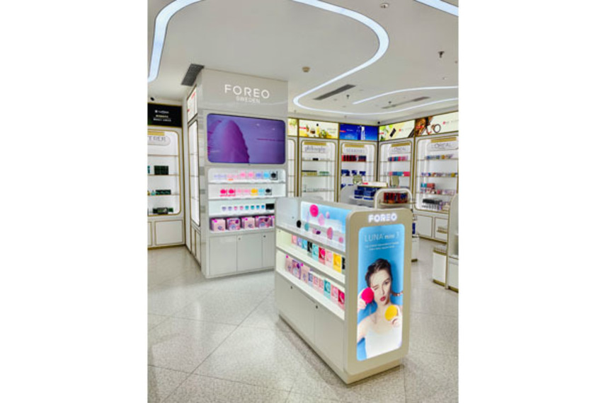 https://www.dutyfreemag.com/asia/business-news/retailers/2021/06/29/foreo-unveils-new-counter-at-qingdao-df-shop/#.YNtQji-95pQ
