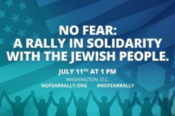 NO FEAR: A Rally in Soldarity with the Jewish People
