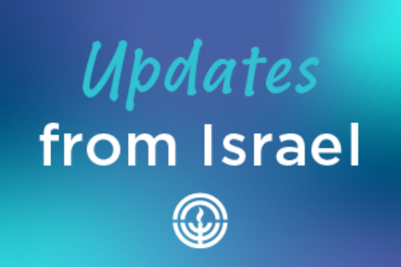 Updates from Israel
