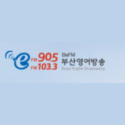 Busan Radio station