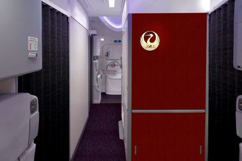 https://www.pax-intl.com/interiors-mro/partnerships-collaborations-acquisitions/2021/07/09/keeping-the-cabin-vitally-visual-with-abc-international/#.YO2sgi-95pQ