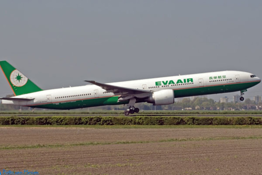 https://www.dutyfreemag.com/asia/business-news/airlines-and-airports/2021/07/14/eva-air-launches-icc-aokpass-on-sfo-and-lax-flights/#.YO8KRi-95pQ