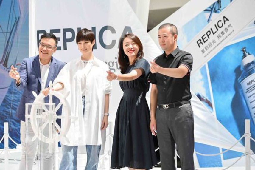 https://www.dutyfreemag.com/asia/brand-news/fragrances-cosmetics-skincare-and-haircare/2021/07/23/maison-margela-and-cdfg-launch-replica-with-chris-lee/#.YPsKGC-95pQ