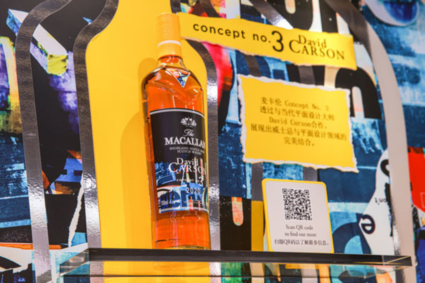 https://www.dutyfreemag.com/asia/brand-news/spirits-and-tobacco/2021/07/22/the-macallan-unveils-new-shop-in-shop-in-sanya/#.YPm14S-95pQ