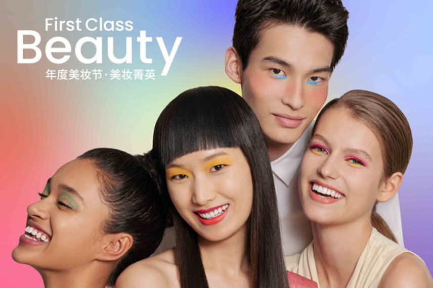 https://www.dutyfreemag.com/asia/business-news/retailers/2021/07/26/dfs-holds-7th-annual-first-class-beauty-campaign-in-august/#.YP8AVi-95pQ