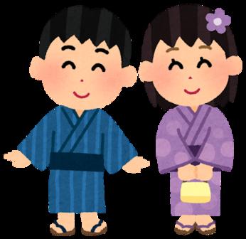 cartoon image of girl and boy in yukata
