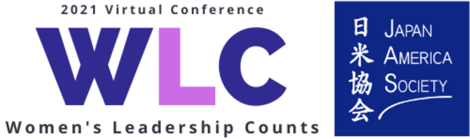 WLC and JAS combined logo
