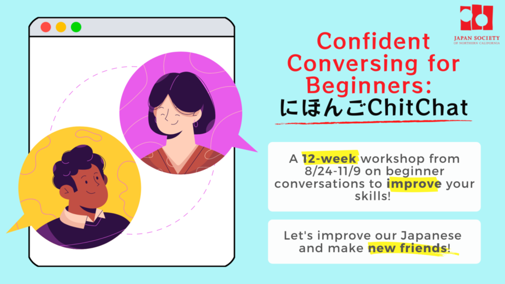 flyer for Confident Conversing for Beginners