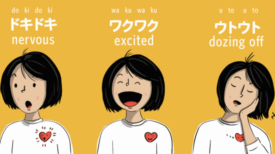 cartoon image of a three identical girls making different expressions with Japanese onomatopoeia above their heads