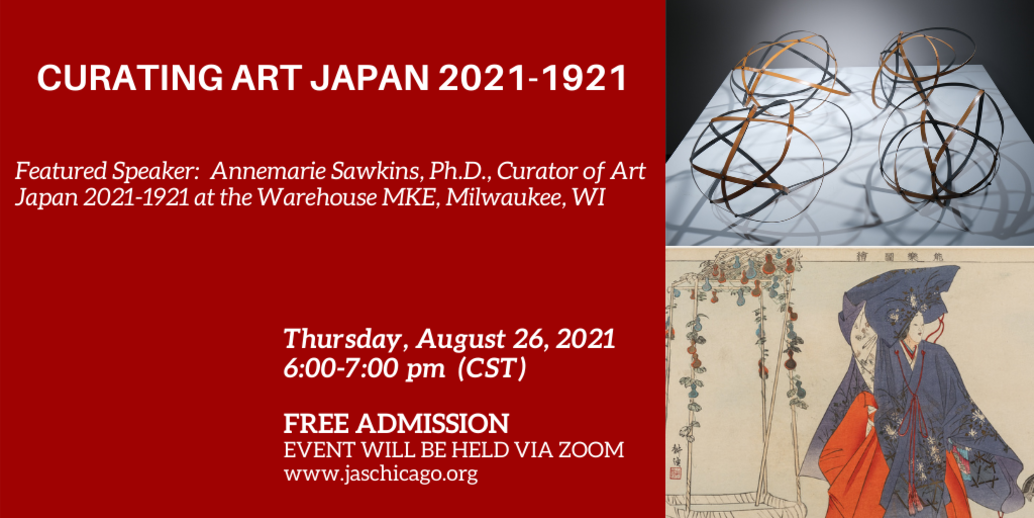 flyer for Curating Art Japan 2021-1921 event