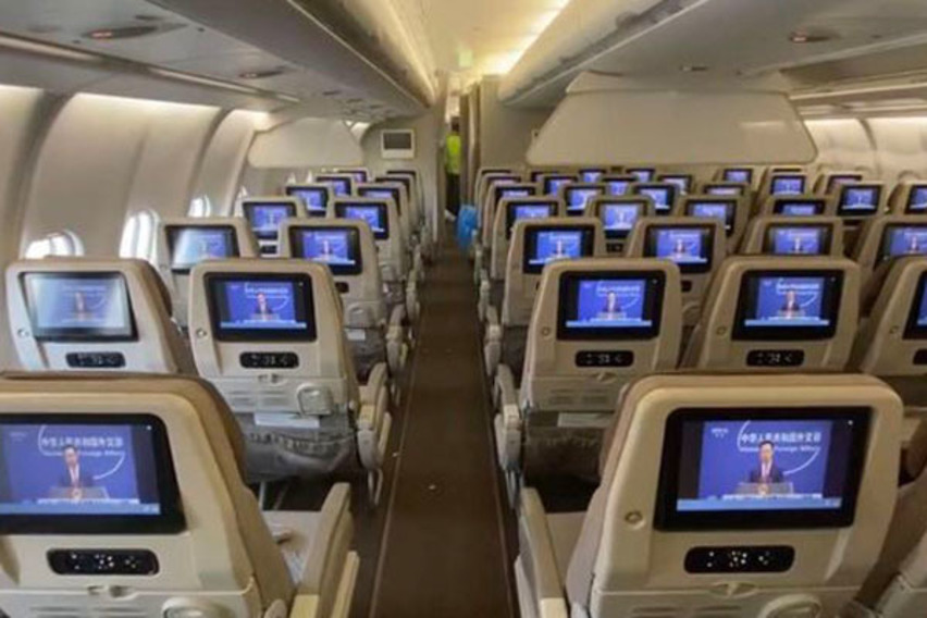 https://www.pax-intl.com/ife-connectivity/inflight-entertainment/2021/08/04/china-eastern-takes-panasonic-live-television/#.YRLcdy295pQ