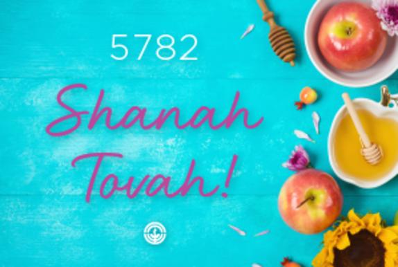 5782 Shanah Tovah