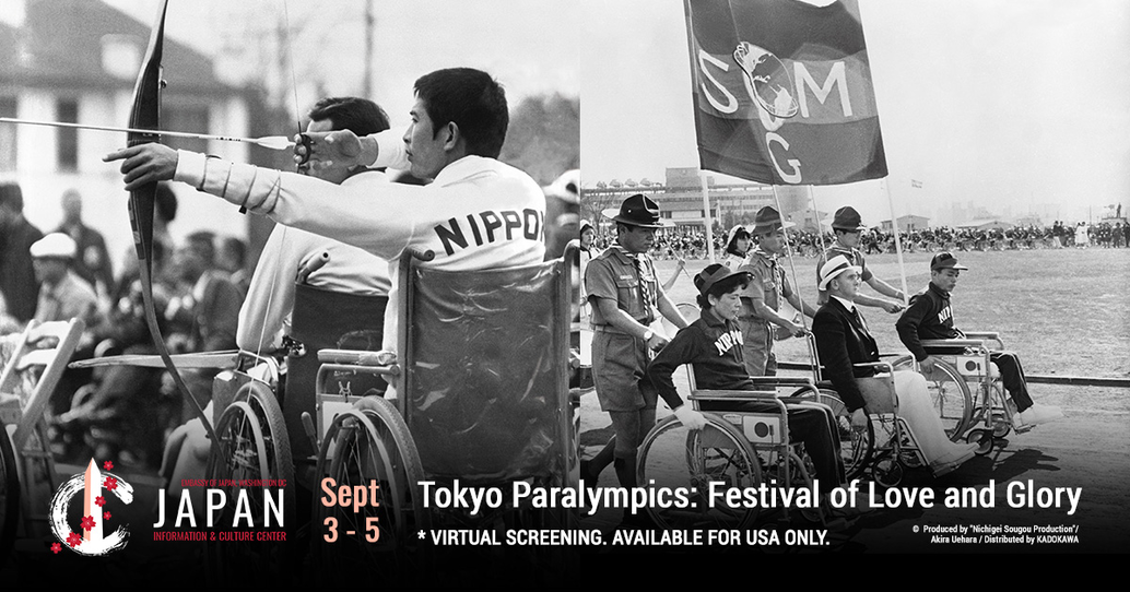 Black and white images left and right of athletes in wheelchairs competing in the Paralympics in the film