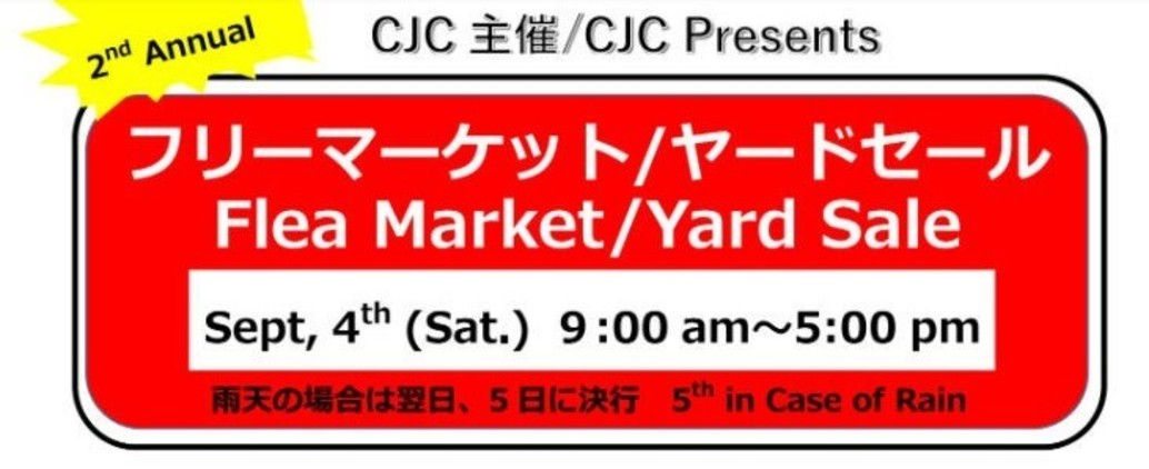 flyer for Flee Market/Yard Sale with red background