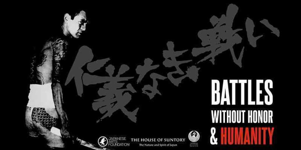black and white picture of a tatooed yakuza,poster for the movie Battles Without Honor & Humanity