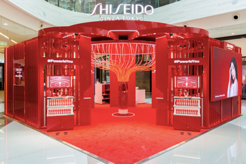 https://www.dutyfreemag.com/asia/brand-news/fragrances-cosmetics-skincare-and-haircare/2021/09/01/shiseido-tr-x-cdfg-details-living-art-red-show-in-hainan/#.YTjmji2z1N0