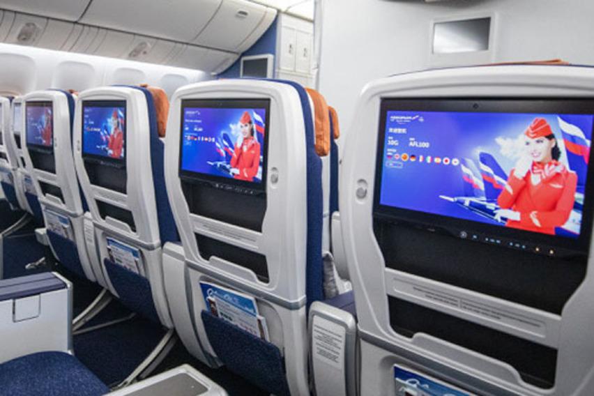 https://www.pax-intl.com/ife-connectivity/inflight-entertainment/2021/09/14/aeroflot-to-upgrade-ifec-on-777s/#.YUIT_C271pQ