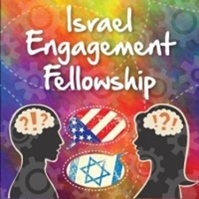 Israel Engagement Fellowship